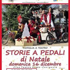 Locanidnda store a pedali di Natale