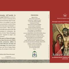 Messaggio del Vescovo Renna