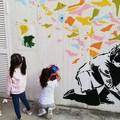 """""""Non sono un murales"""", al CERCAT di Cerignola un'opera di street art come segno di comunità"""
