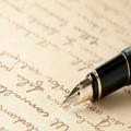 Lettera di un lettore: L'Amministrazione Metta ha compiuto atti che meritano di restare nella storia.