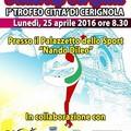 """Primo Trofeo  """"Rollercup """" Città di Cerignola"""