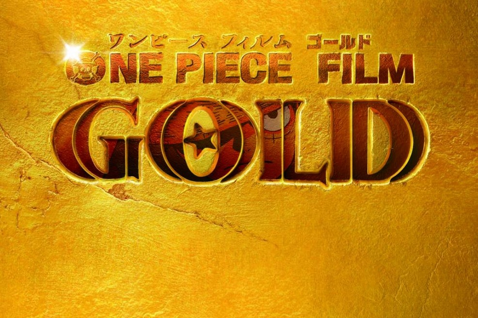 one piece film gold verra proiettato in anteprima lucca comics games v x